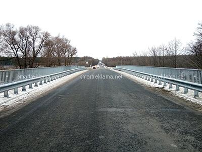 Мостовое и перильное ограждение. Объект: Кицевка. 2020 г
